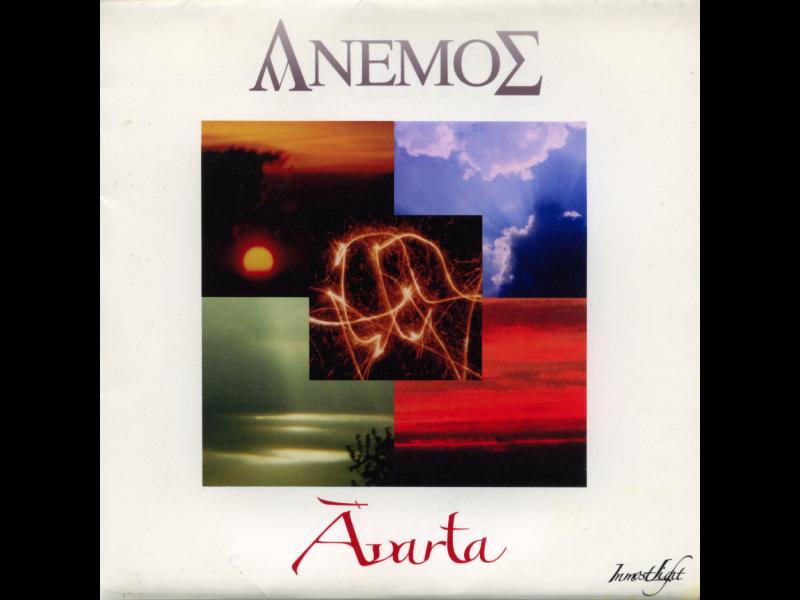 A_Anemos