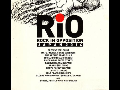 PICCHIO-DAL-POZZO_Rio-Japan_Rock-Opposition-2014